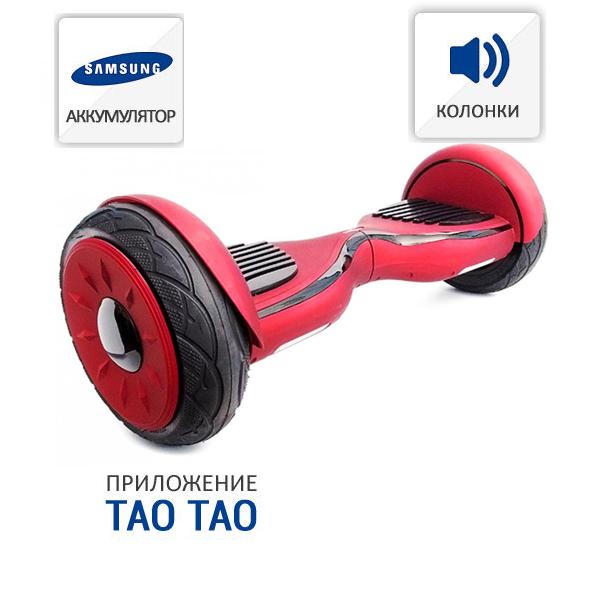 "Купить Гироскутер Smart Balance 10.5"" Premium ТАО-ТАО самобаланс"