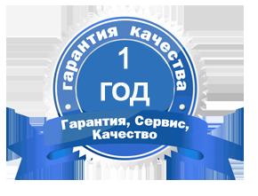 Купить гироскутеры в Донецке